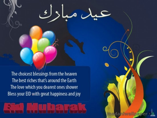 eid-happy-greeting-cards-2012-pictures-photos-4