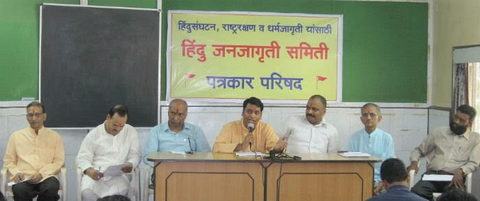 Press conference about All India Hindu Convention held at Mumbai