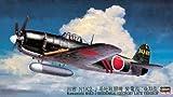 1/48川西 N1K2-J 局地戦闘機 紫電改
