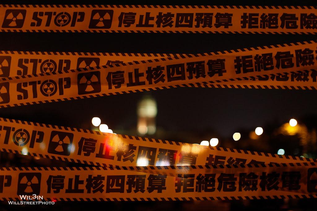 2013 反核大遊行