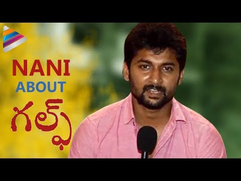Nani Launches Gulf Telugu Movie First Look