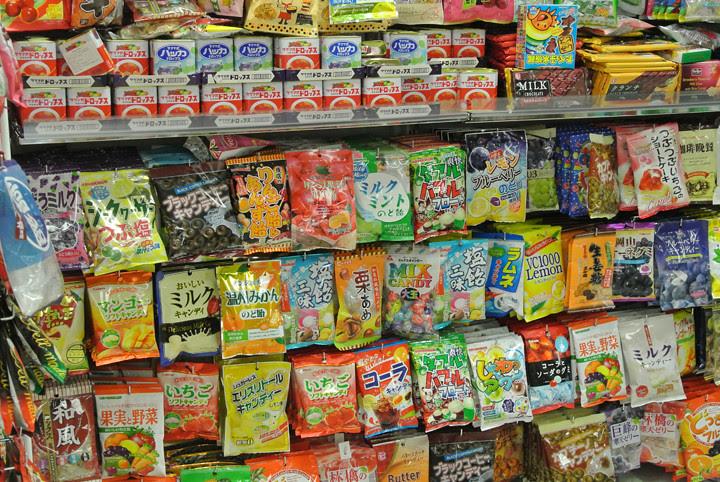 candies shot by nikon 1 J2