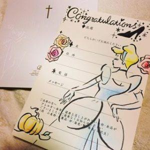 もらって嬉しい結婚式招待状の返信はがきイラスト10選