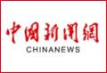 Logo do jornal China News