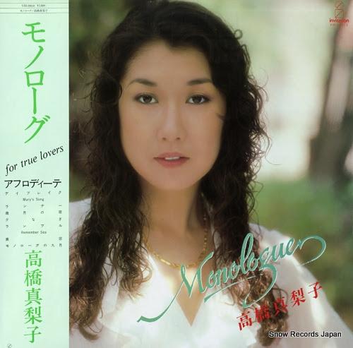 TAKAHASHI, MARIKO monologue
