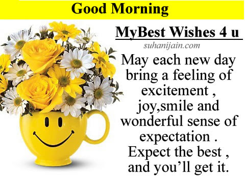 Good Morning Best Wishes Good Morning Quotes