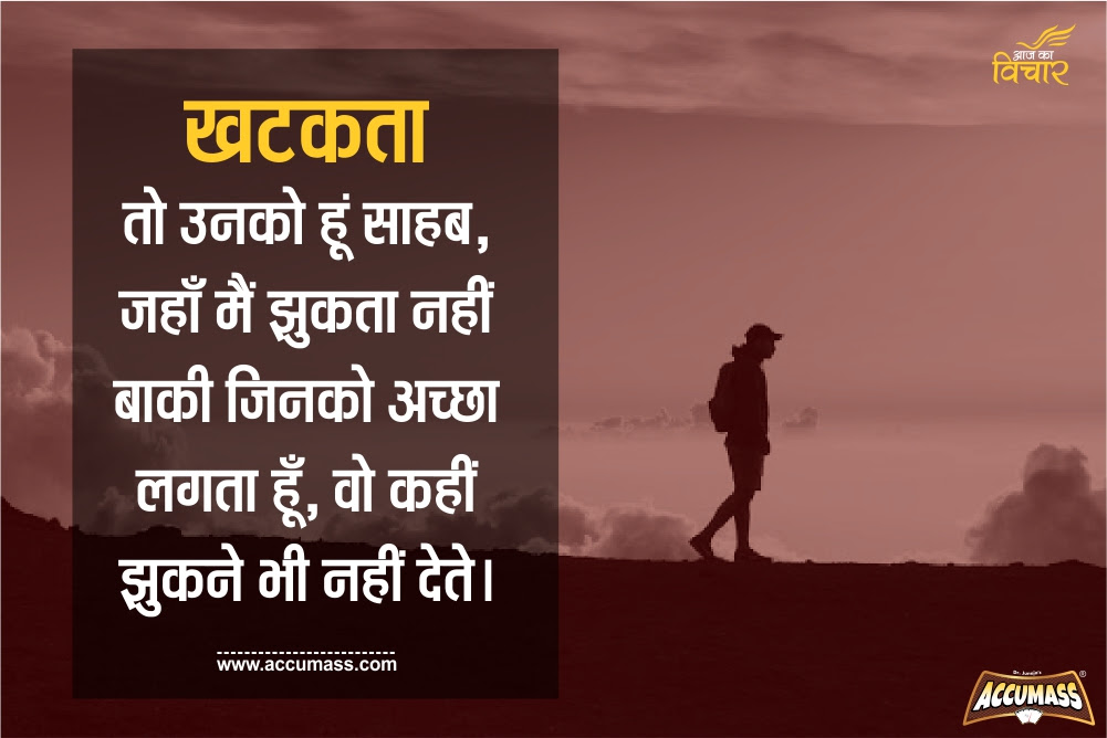 Troubled Relationships Quotes In Hindi Yakkuuin
