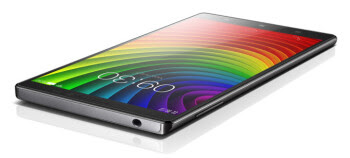 Monsters from Asia: the metal giant Lenovo Vibe Z2 Pro (K920)