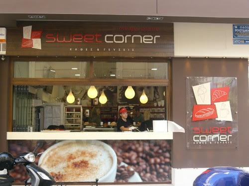 trendy cafe bar hania chania