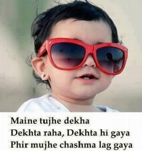 Funny Shayari Of Cute Baby Facebook Image Share