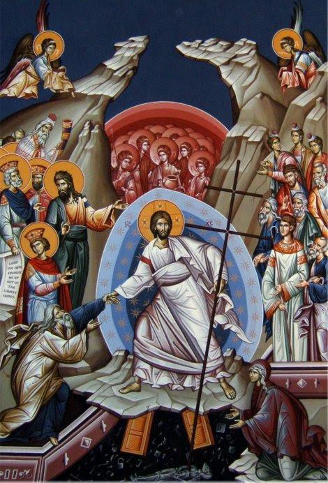 Ανάστασις Κυρίου Ιησού Χριστού και η κάθοδος στον Άδη