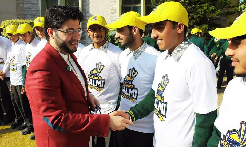 Peshawar Zalmi Pakistan Super League 2016 Wallpapers