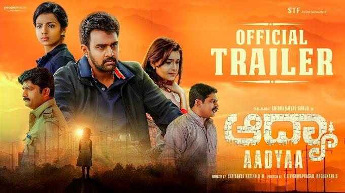 Aadyaa (2020) Movie | Aadyaa Full Movie | Kannada | Star Cast & Crews