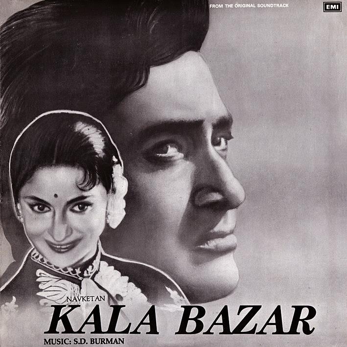 Kala Bazar