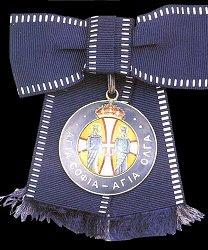 2nd Class: Badge