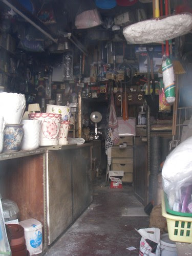 loja antiga