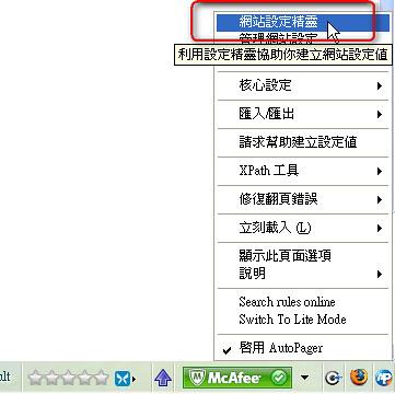 autopager-06 (by 異塵行者)