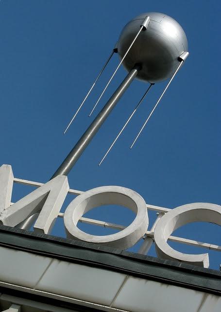 Cafe Moskau Sputnik