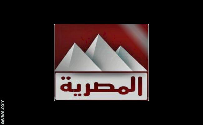 Al Masriyah