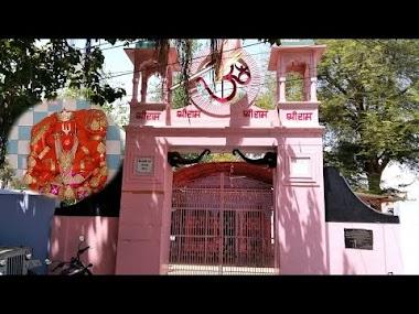 Mahaveer Dal Akhada Shrimadhopur