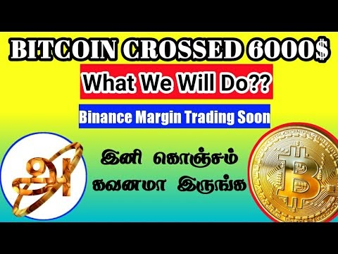 BITCOIN CROSSED 6000$ WHAT IS NEXT IN CRYPTO | BINANCE MARGIN TRADING SOON