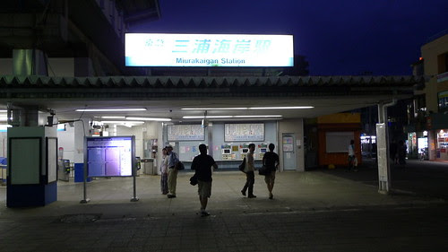 Returning to the Miurakaigan station