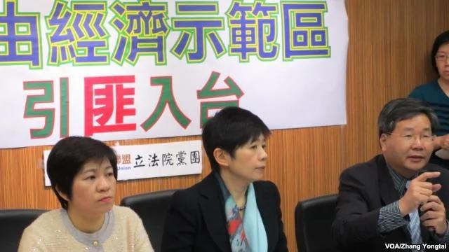台湾在野的台联党立法院党团就中国投资问题召开记者会(美国之音张永泰拍摄)