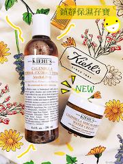 百片微花瓣的力量|Kiehl's 金盞花修復精華面霜
