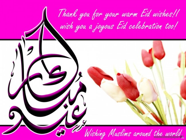 Happy-Eid-Mubarak-Greeting-Cards-Pictures-Image-Eid-Best-Wishes-Quotes-Sms-Messages-Card-Photos-8