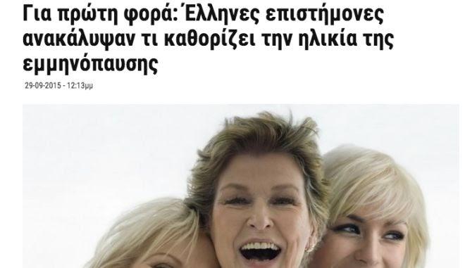 3b5177ebb195 Και επειδή πάντα υπάρχει ο Έλληνας που και νικά