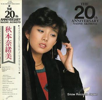 AKIMOTO, NAOMI 20th anniversary, the