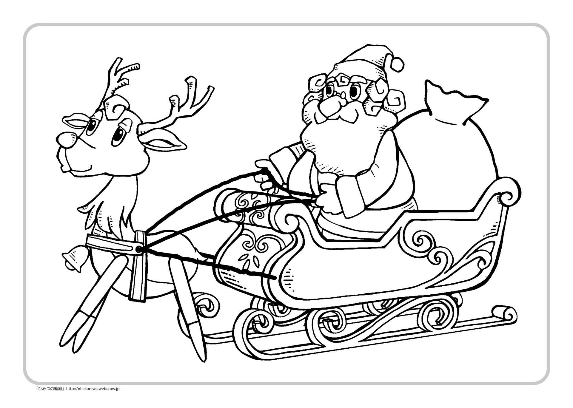 おまけサンタさん クリスマスの塗り絵 ひみつの箱庭チャンネル