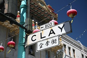 Bilingual Chinatown street sign on Clay Street...