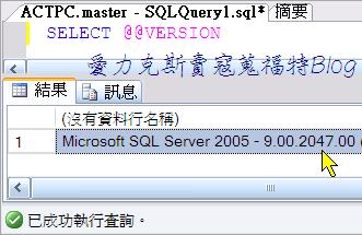 T-SQL的語法