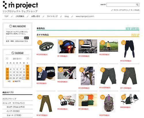 webshop2013