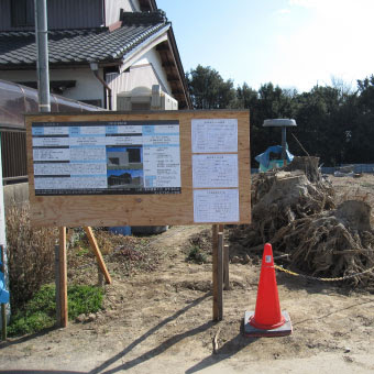 浅井の家3