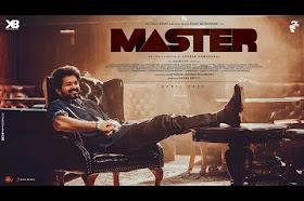 Master Promo   Vijay Thalapathy, Vijay Sethupathi   Jan 13 - EPGSK