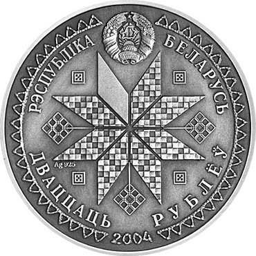 http://colnect.com/coins/coin/13247-20_Rubles_Kalyady-Festivals_and_rituals_of_Belarusians-Belarus
