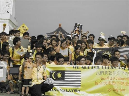 Bersih 2 - Taipei, Taiwan