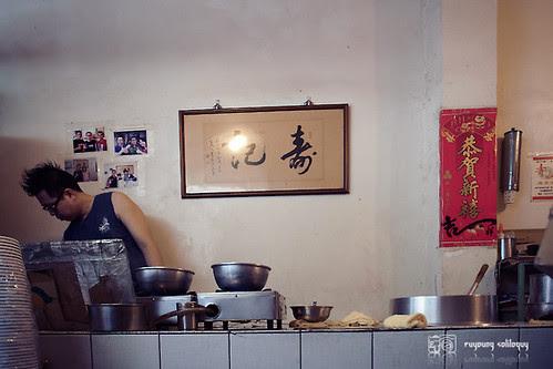 Kinmen_eateateat_19