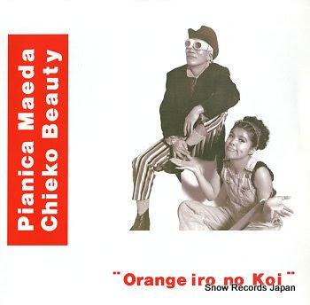 PIANICA MAEDA & CHIEKO BEAUTY orangeiro no koi