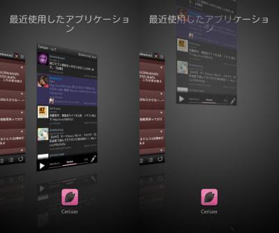device-2013-02-05-203627.jpg