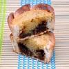 Daring Bakers - Bakewell Tart