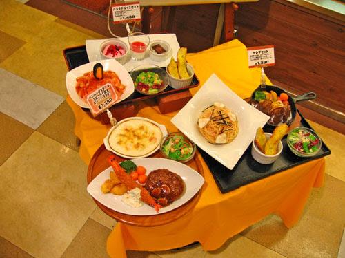 food display 2