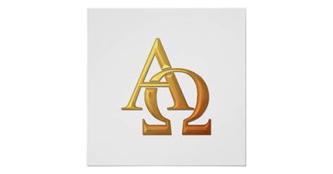 """Golden """"3 D"""" Alpha and Omega Symbol Poster   Zazzle.com"""