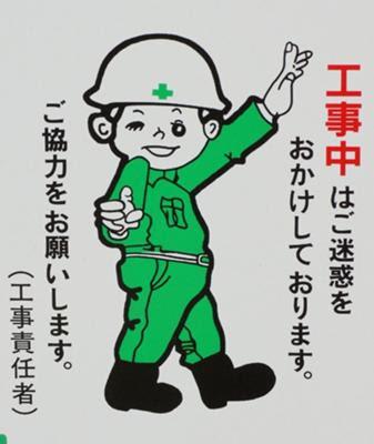 上野クリニックでお大事にとくれるステッカー 2013年06月06日の