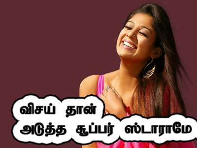 Tamil Facebook Photo Comments Tamil Photo Comment Fb Fb Tamil