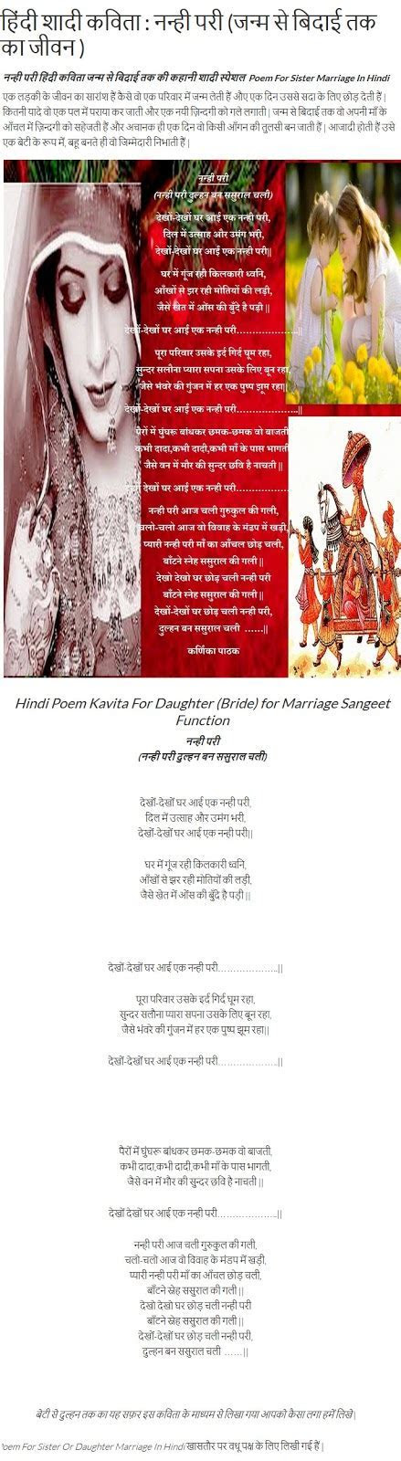 Wedding and Jewellery: Hindi shayari for wedding