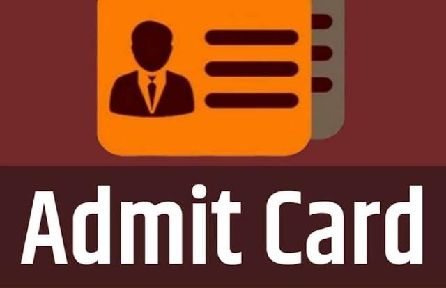 SHSB ANM Exam Admit Card 2021: एएनएम भर्ती परीक्षा का एडमिट कार्ड जारी, ऐसे करें डाउनलोड