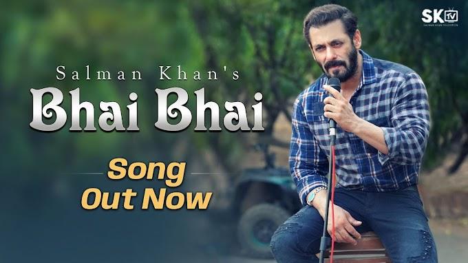 Bhai Bhai Lyrics- Salman Khan/Sajid Wajid/Ruhaan Arshad Lyrics
